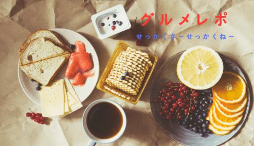 大きなパフェも美味しい店 美幌町「北の珈琲工房 時計台」