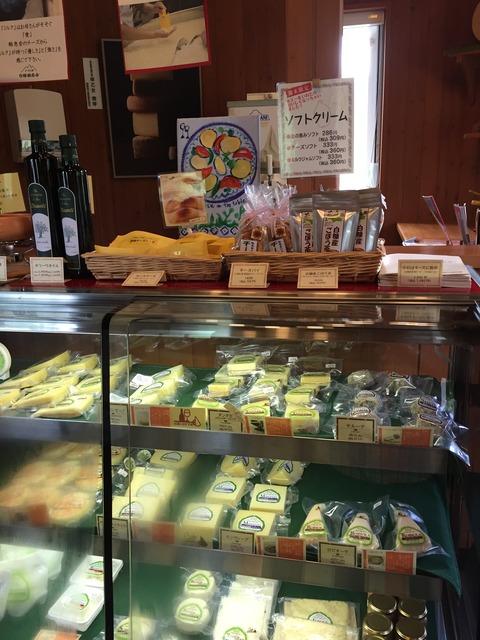 チーズ工房ケース