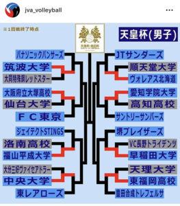H30 天皇杯男子1日目
