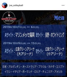 ワールドカップ男子01