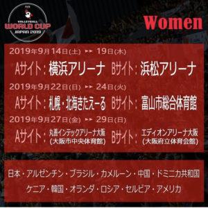 ワールドカップ女子02